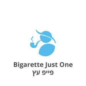 Bigarette Just One פייפ עץ