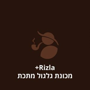 Rizla+ מכונת גלגול מתכת