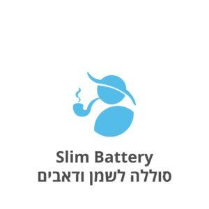Slim Battery סוללה לדאבים - טבק עבודי