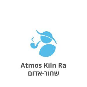 וופורייזר Atmos Kiln Ra אטמוס קילן אר.איי מהדורה מוגבלת שחור-אדום