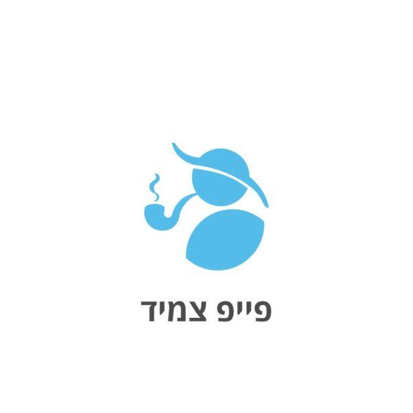 פייפ צמיד