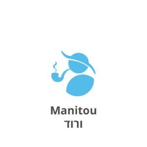 מאניטו ורוד