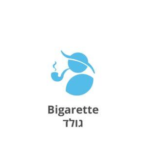 Bigarette גולד תחליף טבק