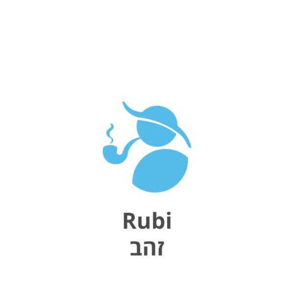 רובי סיגריה אלקטרונית - זהב Rubi E-Cig Gold