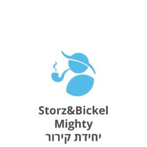 Storz & Bickel Mighty יחידת קירור