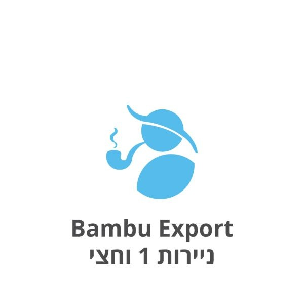 Bambu Export ניירות 1 וחצי