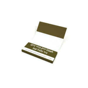 ריזלה ירוק בהיר (דק) ניירות קטנים Gizeh Light Green Small Papers