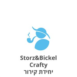 Storz & Bickel Crafty יחידת קירור