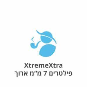 """XtreameXtra פילטרים 7 מ""""מ ארוך"""