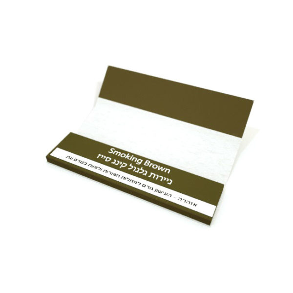Smoking Brown (Unbleached) Size Rolling Papers סמוקינג לא מולבן (חום) ניירות גלגול קינג סייז