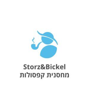 Storz and Bickel מחסנית קפסולות