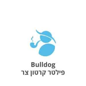 Bulldog פילטרים קרטון