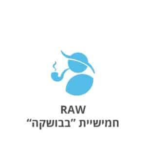 "RAW חמישיית ""בבושקה"""