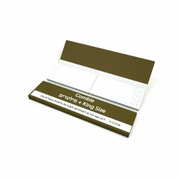 קומבי ניירות גדולים עם פילטרים Combie King-Size Papers with Filters