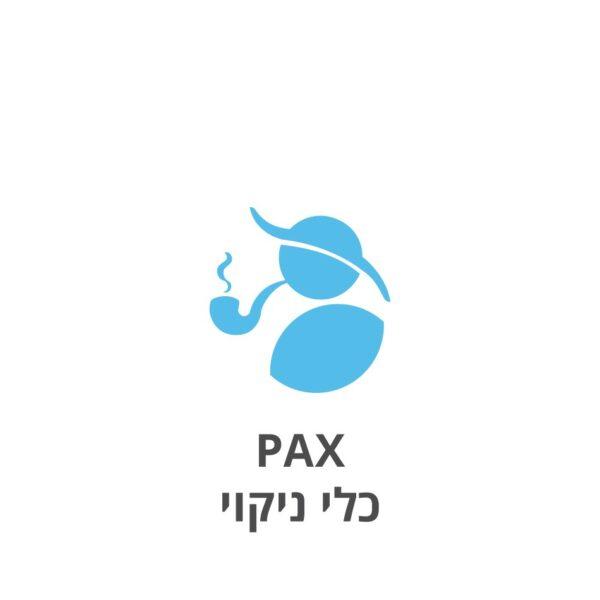 PAX כלי לניקוי ומילוי התא
