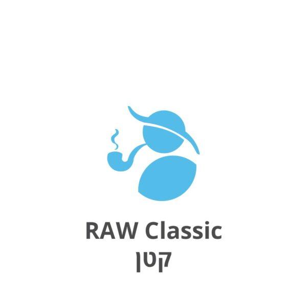 Raw Classic קטן