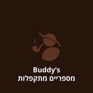 Buddy's מספריים מתקפלות