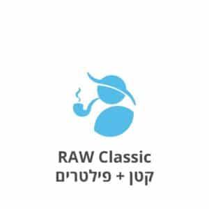 RAW Classic קטן + פילטרים