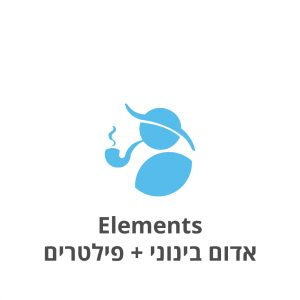 Elements נייר גלגול גדול + פילטרים