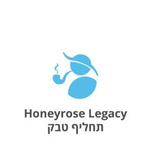 (Honeyrose Legacy (Chocolate האנירוז לגאסי (שוקולד) תחליף טבק