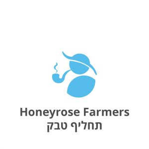 Honeyrose Farmers האנירוז פרמרס תחליף טבק