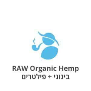 RAW Organic Hemp בינוני + פילטרים