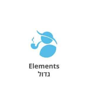 Elements גדול