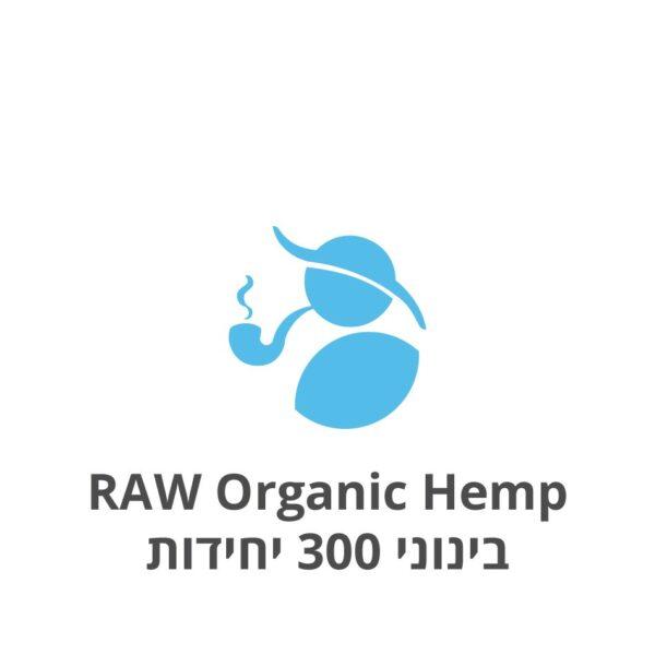 RAW Organic Hemp בינוני 300 יח'
