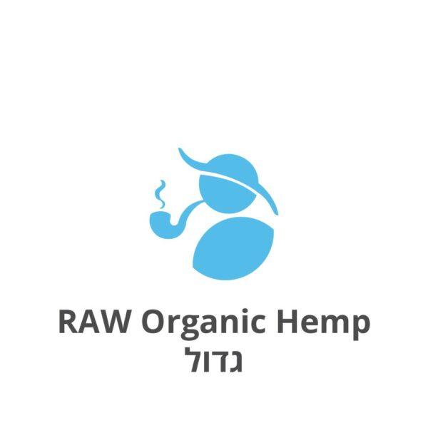 RAW Organic Hemp גדול