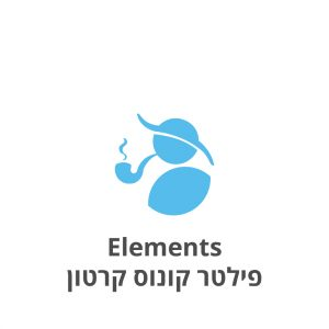 Elements פילטר קונוס קרטון