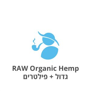 RAW Organic Hemp גדול + פילטרים