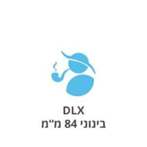 "DLX בינוני 84 מ""מ"