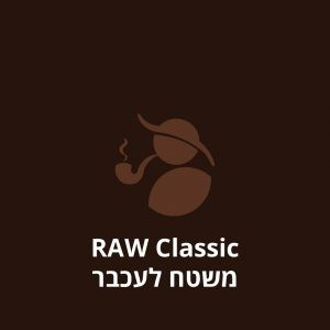 RAW Classic משטח לעכבר