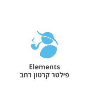 Elements פילטר קרטון רחב