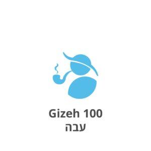 Gizeh 100 עבה