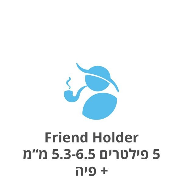 "Friend Holder חמישיית פילטרים 5.3-6.5 מ""מ + פיה"