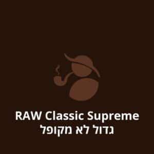 RAW Classic Supreme גדול לא מקופל