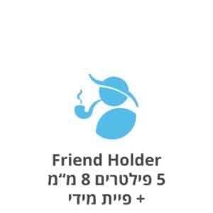 "Friend Holder חמישיית פילטרים 8 מ""מ + פיית מידי"
