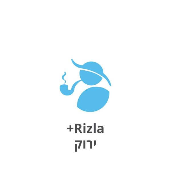 Rizla+ ירוק