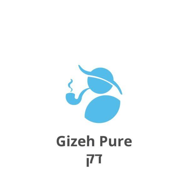 Gizeh Pure דק
