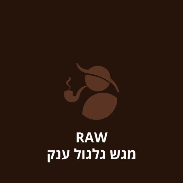 RAW XXL מגש גלגול ענק