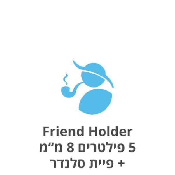 """Friend Holder חמישיית פילטרים 8 מ""""מ + פיית סלנדר"""