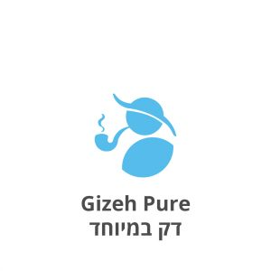 Gizeh Pure דק במיוחד