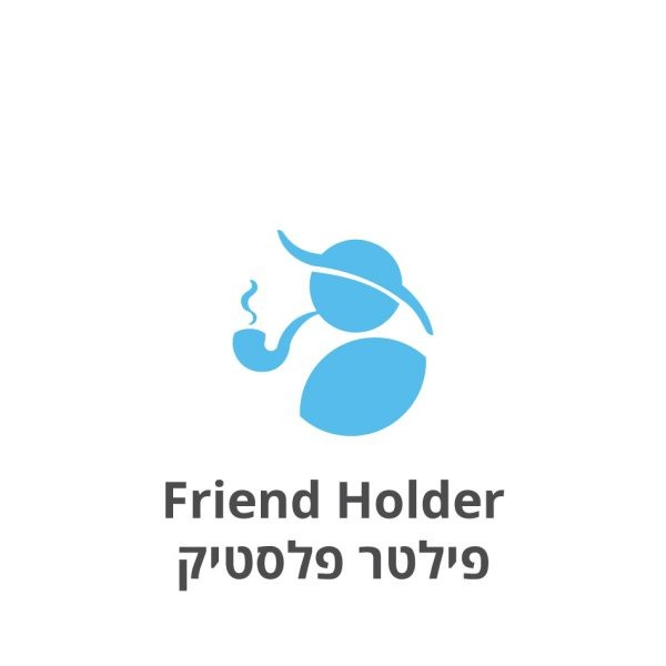 Friend Holder פילטר פלסטיק