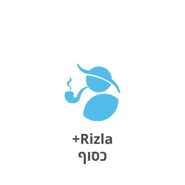 Rizla+ כסוף