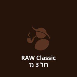 RAW קלאסי רול גדול - 3 מ'