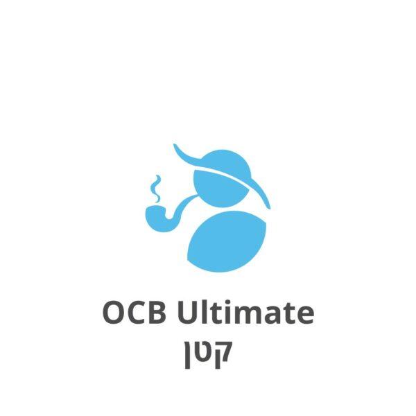 OCB Ultimate קטן