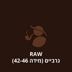 RAW גרביים (מידה 42-46)