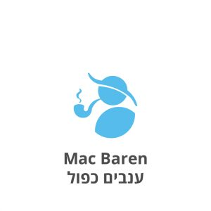Mac Baren - Double Grape Choice