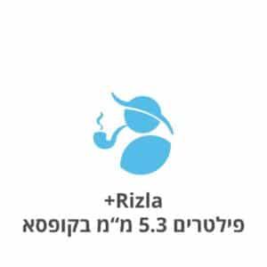 "Rizla+ פילטרים 5.3 מ""מ בקופסה"